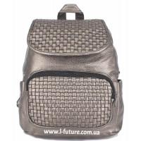 Женский рюкзак Арт. H-021  Цвет Бронза