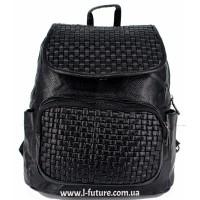 Женский рюкзак Арт. H-021  Цвет Чёрный