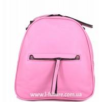 Женский рюкзак Арт. 8806  Цвет Розовый