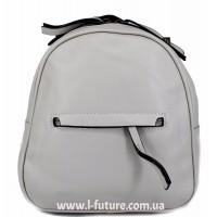 Женский рюкзак Арт. 8806  Цвет Серый