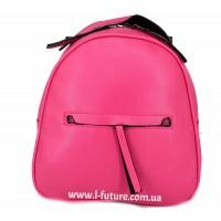 Женский рюкзак Арт. 8806  Цвет Малиновый
