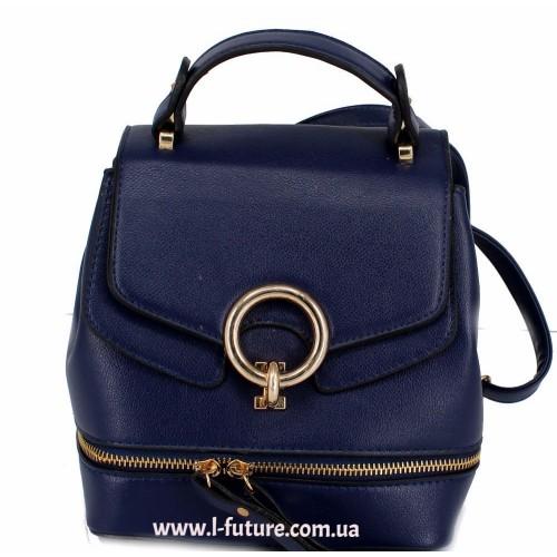 Женская Сумка-Рюкзак Арт. 6927  Цвет Синий ID-1905