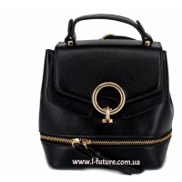 Женская Сумка-Рюкзак Арт. 6927  Цвет Чёрный