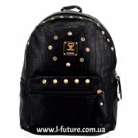 Женский рюкзак Арт. 8826  Цвет Чёрный