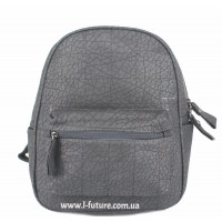 Женский рюкзак Арт. 702 Цвет Серый