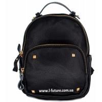 Женский рюкзак Арт. 9682 Цвет Чёрный