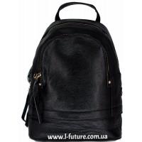 Женский рюкзак Арт. 9697 Цвет Чёрный
