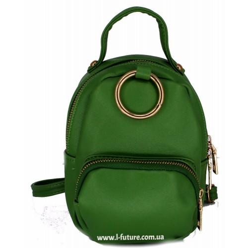 Женская сумка-рюкзак Арт. 057  Цвет Зелёный ID-1923