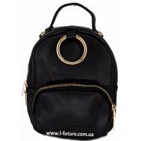 Женская сумка-рюкзак Арт. 057  Цвет Чёрный