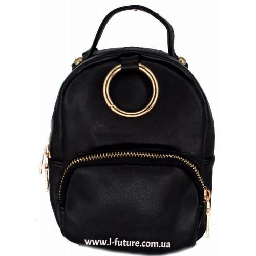 Женская сумка-рюкзак Арт. 057  Цвет Чёрный ID-1924