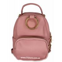 Женская сумка-рюкзак Арт. 057  Цвет Розовый