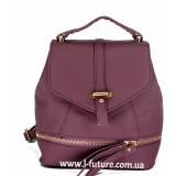 Женская сумка-рюкзак Арт. K-65 Цвет Фиолетовый