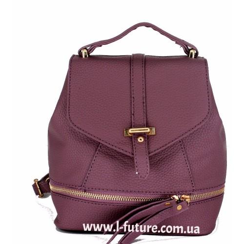 Женская сумка-рюкзак Арт. K-65 Цвет Фиолетовый ID-1926