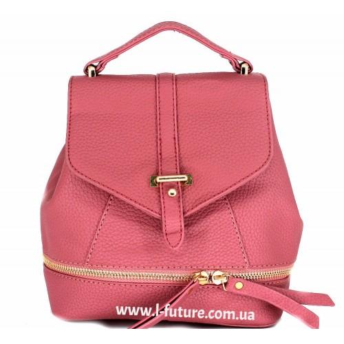 Женская сумка-рюкзак Арт. K-65 Цвет Розовый ID-1927