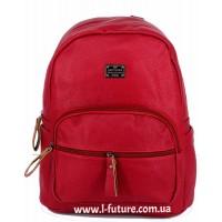 Женский рюкзак Арт. 329 Цвет Красный