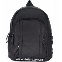 Женский рюкзак Арт. 330 Цвет Чёрный