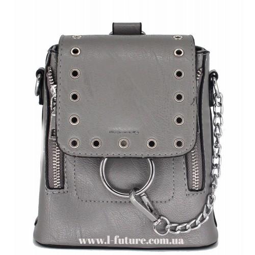 Женская сумка-рюкзак Арт. 6928 Цвет Серый ID-1965