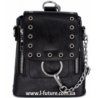 Женская сумка-рюкзак Арт. 6928 Цвет Чёрный