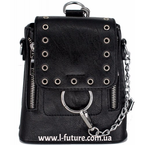 Женская сумка-рюкзак Арт. 6928 Цвет Чёрный ID-1966