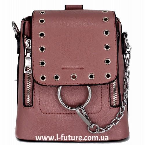Женская сумка-рюкзак Арт. 6928 Цвет Терракот ID-1967
