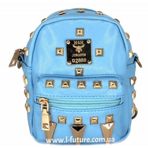 Женская сумка-рюкзак Арт. К-62  Цвет Голубой ID-1969