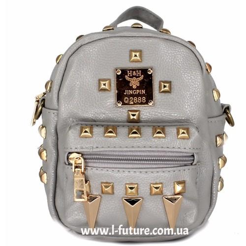 Женская сумка-рюкзак Арт. К-62  Цвет Серый ID-1970