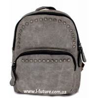 Женский рюкзак Арт. 792  Цвет Серый