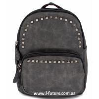 Женский рюкзак Арт. 792  Цвет Чёрный
