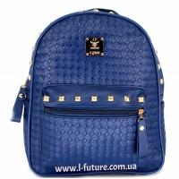 Женский рюкзак Арт. А-2  Цвет Синий