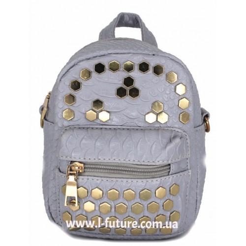 Женская сумка-рюкзак Арт. 8052  Цвет Серый ID-1989