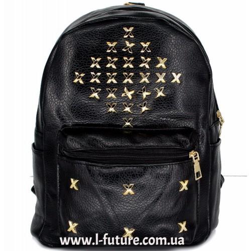 Женский рюкзак Арт. К-5  Цвет Чёрный ID-1990