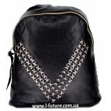 Женский рюкзак  Арт. 868  Цвет Чёрный