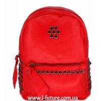 Женский рюкзак  Арт. 864  Цвет Красный