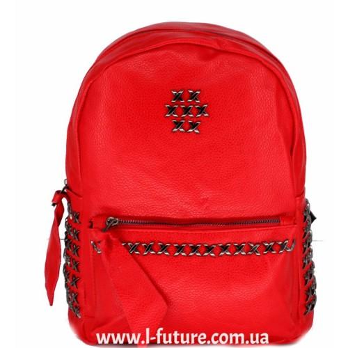 Женский рюкзак  Арт. 864  Цвет Красный ID-1997