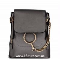 Женская сумка-рюкзак Арт. 6906 Цвет Серый