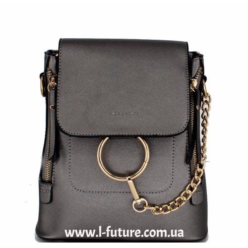Женская сумка-рюкзак Арт. 6906 Цвет Серый ID-1998