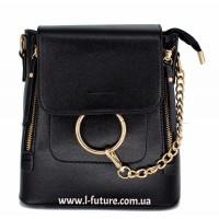 Женская сумка-рюкзак Арт. 6906 Цвет Чёрный