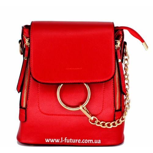 Женская сумка-рюкзак Арт. 6906 Цвет Красный ID-2000