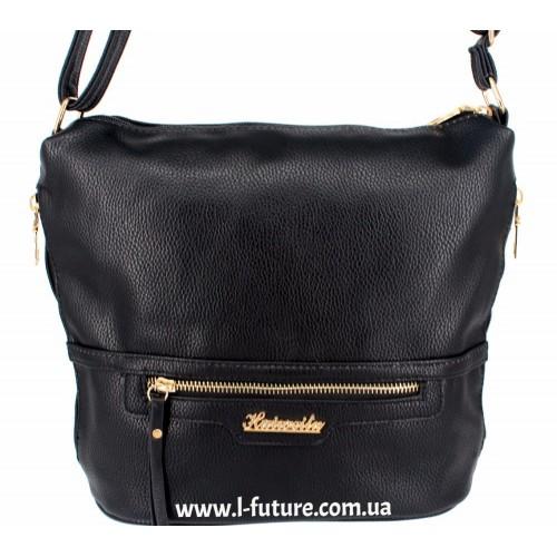 Женская сумка 841-1 Цвет Чёрный ID-2014
