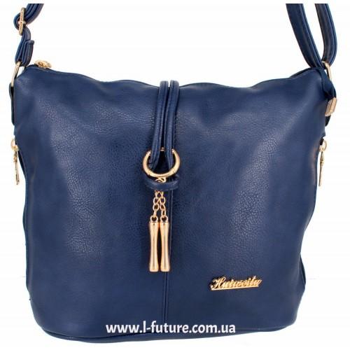 Женская сумка 838-1 Цвет Синий ID-2016