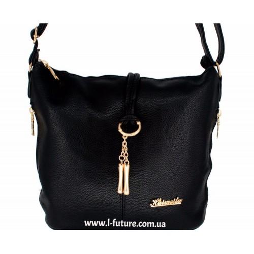 Женская сумка 838-1 Цвет Чёрный ID-2017