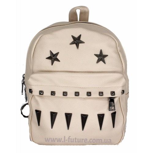 Женская сумка-рюкзак Арт. 3207 Цвет Светлый Беж ID-2021