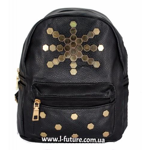Женский рюкзак Арт. К-8-1  Цвет Чёрный ID-2028