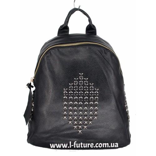 Женский рюкзак  Арт. 868-2  Цвет Чёрный ID-2029