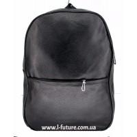 Мужской рюкзак Арт. 23  Цвет Чёрный