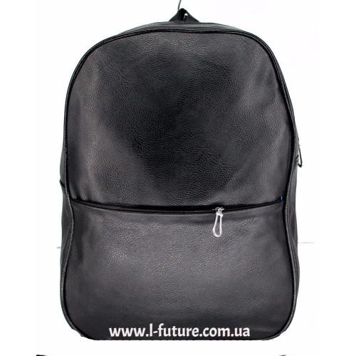 Мужской рюкзак Арт. 23  Цвет Чёрный ID-2030