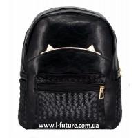 Женский рюкзак Арт. 586-1  Цвет Чёрный