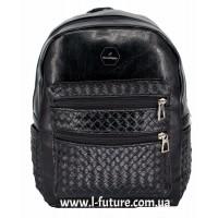 Женский рюкзак Арт. 586  Цвет Чёрный