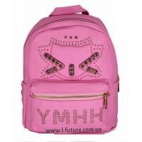 Женский рюкзак Арт. 8881  Цвет Розовый
