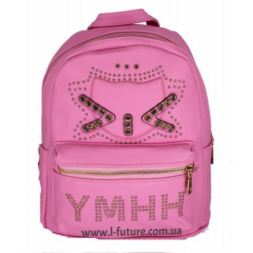 Женский рюкзак Арт. 8881  Цвет Розовый ID-2035